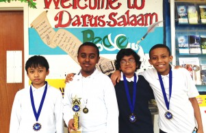 Winners of the 2015 GEOBEE