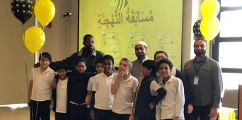 Arabic Spelling Bee Day at Al-Huda School
