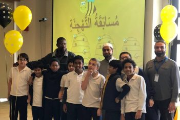 Arabic Spelling Bee Day at Al-Huda School