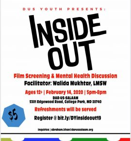 Inside Out: Film Screening and Mental Health Discussion